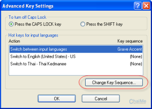 change_key_setting01