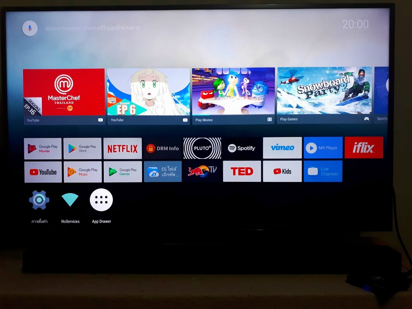 Home Screen Android Smart TV